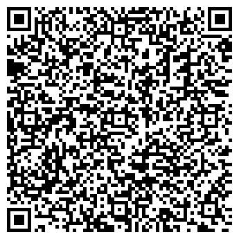 QR-код с контактной информацией организации ВОДОКАНАЛ И К, ООО