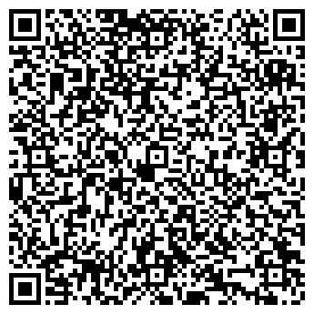 QR-код с контактной информацией организации ОБЛКОММУНЭНЕРГО ГУПСО