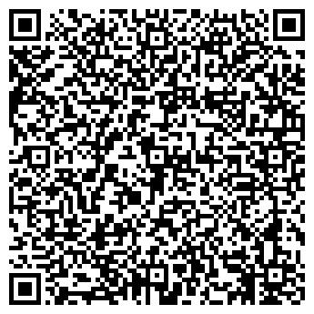 QR-код с контактной информацией организации УРАЛЭНЕРГОМАРКЕТ, ЗАО