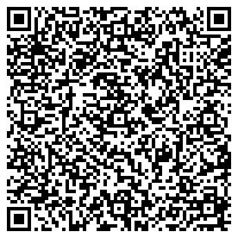 QR-код с контактной информацией организации СВЕРДЛОВЭНЕРГО