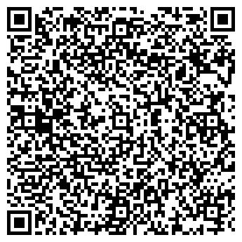 QR-код с контактной информацией организации ТЕПЛОВЫЕ СЕТИ ЕМУП