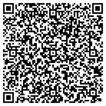 QR-код с контактной информацией организации АГРОПРОМДОРПРОЕКТ, ООО