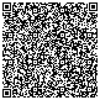 QR-код с контактной информацией организации ДОРОЖНОЕ КОНСТРУКТОРСКОЕ ТЕХНОЛОГИЧЕСКОЕ БЮРО