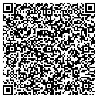 QR-код с контактной информацией организации БЕЛДИ-СТАР СООО