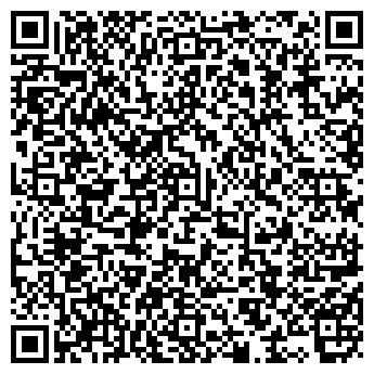 QR-код с контактной информацией организации МЕЖРЕГИОНИНВЕСТ, ООО