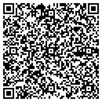 QR-код с контактной информацией организации БЕЛЕВРОТАРА СЗАО