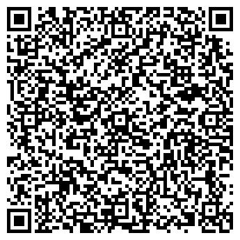 QR-код с контактной информацией организации ЛИДЕР В БИЗНЕСЕ