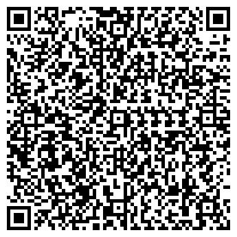 QR-код с контактной информацией организации ВЕТЕРАН 2, ООО