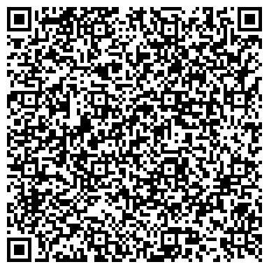 QR-код с контактной информацией организации ПО ЧКАЛОВСКОМУ РАЙОНУ УПРАВЛЕНИЕ ПЕНСИОННОГО ФОНДА РФ