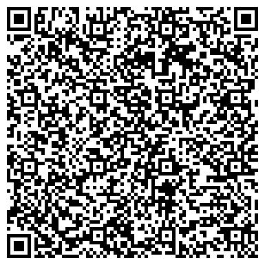 QR-код с контактной информацией организации ВЕРХ-ИСЕТСКОГО РАЙОНА ОТДЕЛ ОПЕКИ И ПОПЕЧИТЕЛЬСТВА