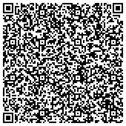 QR-код с контактной информацией организации МУ ИНФОРМАЦИОННО-МЕТОДИЧЕСКИЙ ЦЕНТР СЛУЖБА ПСИХОЛОГО-ПЕДАГОГИЧЕСКОГО СОПРОВОЖДЕНИЯ