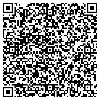 QR-код с контактной информацией организации БЕЛ-ПЛАСТ ИНТЕРНЕЙШНЛ СООО