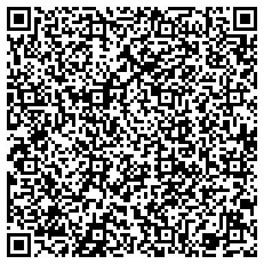 QR-код с контактной информацией организации ЦЕНТР СОЦИАЛЬНОЙ ЗАЩИТЫ И ПОМОЩИ ПЕНСИОНЕРАМ, ООО