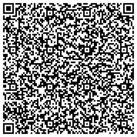 QR-код с контактной информацией организации ЧКАЛОВСКОГО РАЙОНА КОМППЛЕКСНЫЙ ЦЕНТР СОЦИАЛЬНОГО ОБСЛУЖИВАНИЯ НАСЕЛЕНИЯ ОТДЕЛЕНИЕ СРОЧНОЙ СОЦИАЛЬНОЙ ПОМОЩИ
