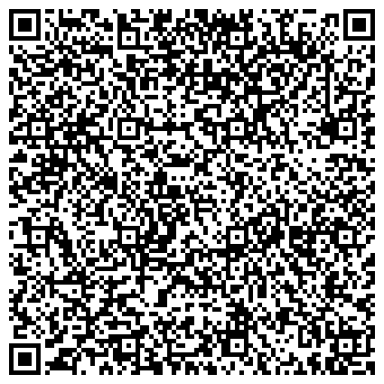 QR-код с контактной информацией организации ЧКАЛОВСКОГО РАЙОНА ЦЕНТР СОЦИАЛЬНОГО ОБСЛУЖИВАНИЯ НАСЕЛЕНИЯ СЛУЖБЫ СОЦИАЛЬНОГО ОБСЛУЖИВАНИЯ НА ДОМУ