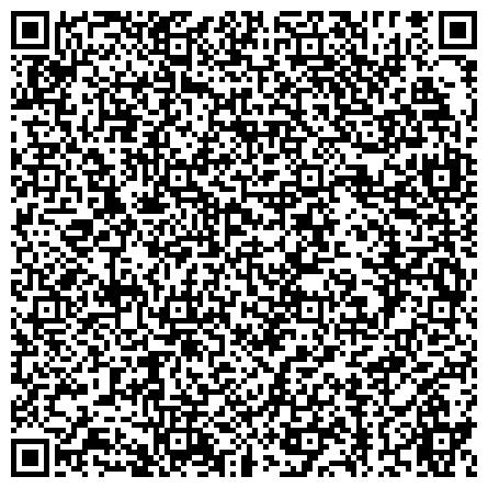 QR-код с контактной информацией организации ДЕТСТВО СОЦИАЛЬНО-БЛАГОТВОРИТЕЛЬНЫЙ ПРАВОЗАЩИТНЫЙ ФОНД ИМ. КНЯГИНИ ЕЛИЗАВЕТЫ ФЕДОРОВНЫ