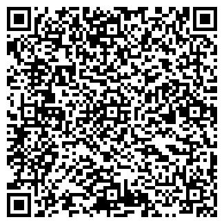 QR-код с контактной информацией организации БЕЛ-ПЛАСТ ООО СП