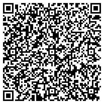 QR-код с контактной информацией организации ДОМ УЧЕНЫХ