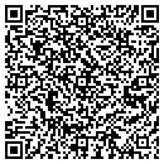 QR-код с контактной информацией организации СУДЬБА ДИНАСТИИ