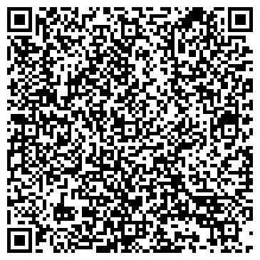 QR-код с контактной информацией организации АЛЬЯНС И КО. ПСИХОЛОГИЧЕСКАЯ КОНСУЛЬТАЦИЯ