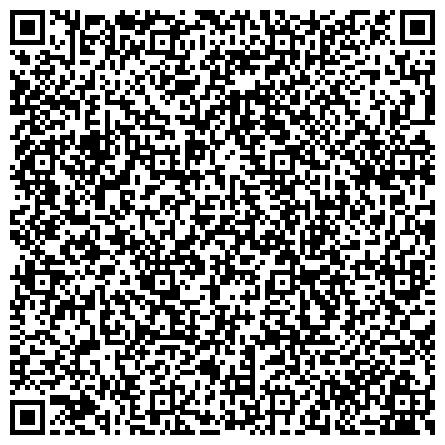 QR-код с контактной информацией организации ДИАЛОГ ЕКАТЕРИНБУРГСКИЙ ЦЕНТР ПСИХОЛОГО-ПЕДАГОГИЧЕСКОЙ ПОДДЕРЖКИ НЕСОВЕРШЕННОЛЕТНИХ