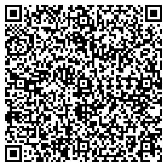 QR-код с контактной информацией организации ВАРТА-УНИВЕРСАЛ ООО