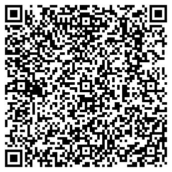 QR-код с контактной информацией организации № 5 КОРРЕКЦИОННЫЙ