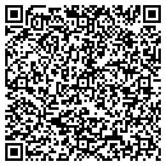 QR-код с контактной информацией организации ВЕГА-ОПТИК ЧУТПП