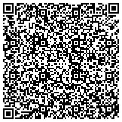 QR-код с контактной информацией организации ВСЕРОССИЙСКОГО ОБЩЕСТВА СЛЕПЫХ СВЕРДЛОВСКАЯ ОБЛАСТНАЯ ОРГАНИЗАЦИЯ