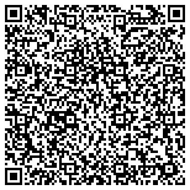QR-код с контактной информацией организации МАЯК ТЕРРИТОРИАЛЬНОЕ ОБЩЕСТВО ИНВАЛИДОВ, ООО