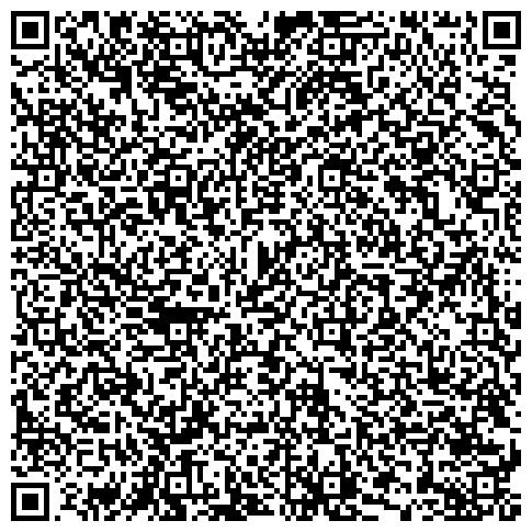 QR-код с контактной информацией организации Местная Октябрьская   Районная Организация города Екатеринбурга Общероссийской общественной организации «Всероссийского общества инвалидов»