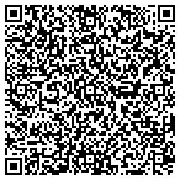 QR-код с контактной информацией организации ОРДЖОНИКИДЗЕВСКАЯ РАЙОННАЯ ОРГАНИЗАЦИЯ ВОИ