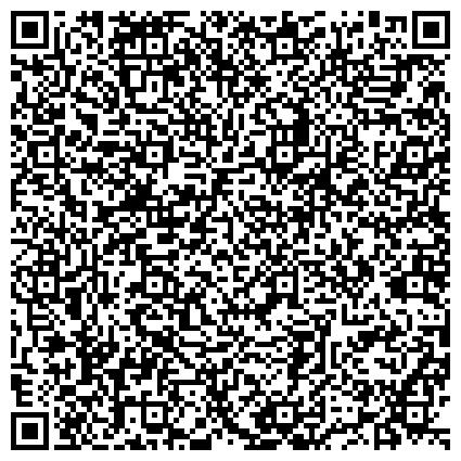 QR-код с контактной информацией организации ХЕЛП ЕКАТЕРИНБУРГСКАЯ ГОРОДСКАЯ ОБЩЕСТВЕННАЯ ОРГАНИЗАЦИЯ ИНВАЛИДОВ САЛОН РИТУАЛЬНЫХ УСЛУГ