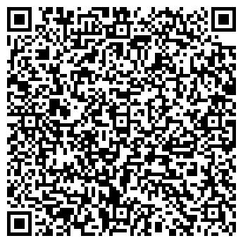 QR-код с контактной информацией организации УРАЛГИПРОМЕЗ