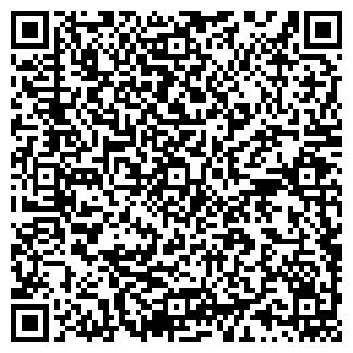 QR-код с контактной информацией организации ГЕВАС УЧТПП