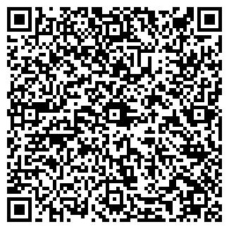 QR-код с контактной информацией организации ООО ОМ