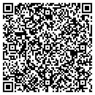 QR-код с контактной информацией организации СД-ФОРМ