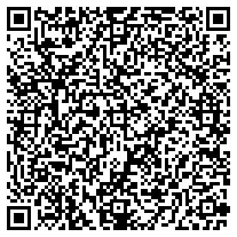 QR-код с контактной информацией организации СТРОЙЛЭНД, ООО