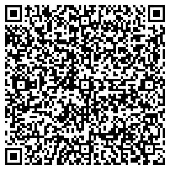 QR-код с контактной информацией организации УРАЛУНИВЕРСАЛСТРОЙ