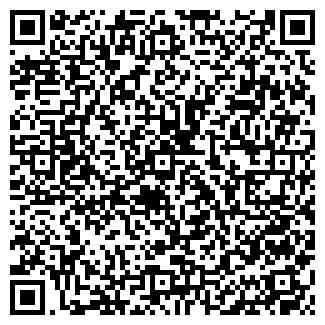 QR-код с контактной информацией организации ГИДЭКС ООО СП