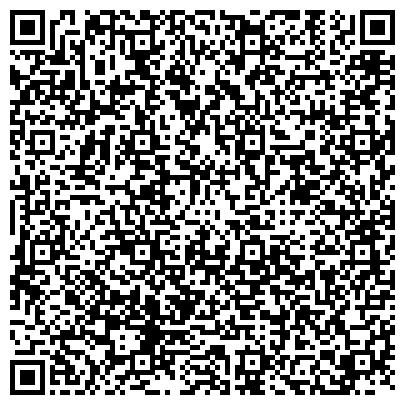 QR-код с контактной информацией организации УРАЛЬСКИЙ ЦЕНТР ПЕРЕДОВЫХ ТЕХНОЛОГИЙ СТРОИТЕЛЬСТВА, ООО