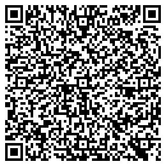 QR-код с контактной информацией организации ООО АРК-НЕСТ