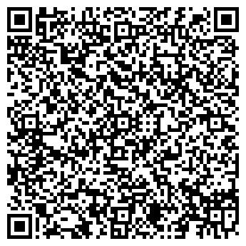 QR-код с контактной информацией организации ГОРТОПСБЫТ ЛИДСКИЙ ОУП