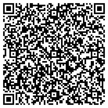 QR-код с контактной информацией организации АРТА ФИРМА, ООО