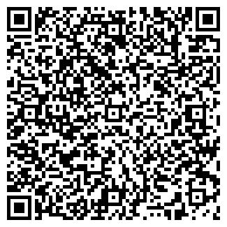 QR-код с контактной информацией организации ГРАНИТ-М ОДО