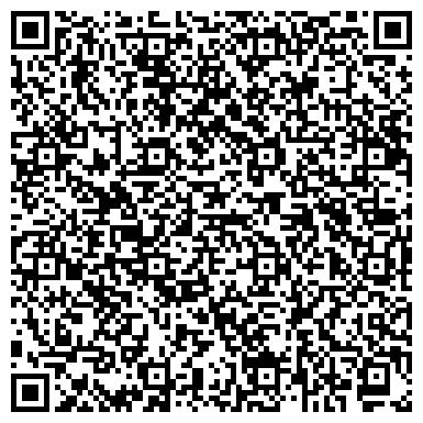 QR-код с контактной информацией организации СТРОЙ ГАРАНТ АРХИТЕКТУРНО-СТРОИТЕЛЬНАЯ КОМПАНИЯ