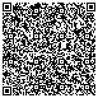 QR-код с контактной информацией организации ТЕХСТРОЙ-СЕРВИС ПРОЕКТНО-СТРОИТЕЛЬНАЯ КОМПАНИЯ