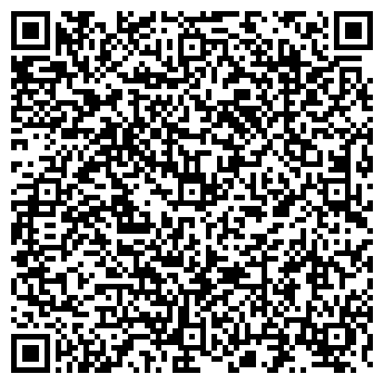 QR-код с контактной информацией организации УРАЛИМИДЖ ИСК, ООО