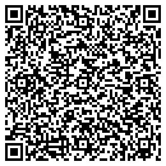 QR-код с контактной информацией организации ДИАНА УТПП
