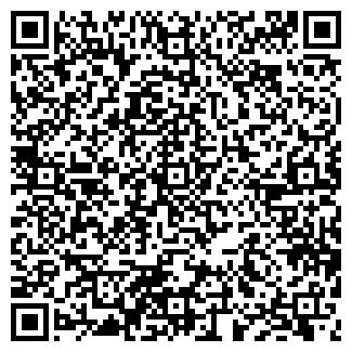QR-код с контактной информацией организации ДИВЕТ ПО